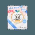 日本KAO花王 LAURIER乐而雅 无香型护垫 72片