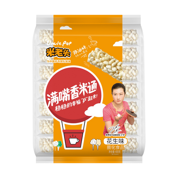 Product Detail - 【EXP 2020-12-18】MILAOTOU Rice Stick Peanut Flavor 400g(Random new and old packaging) - image 0