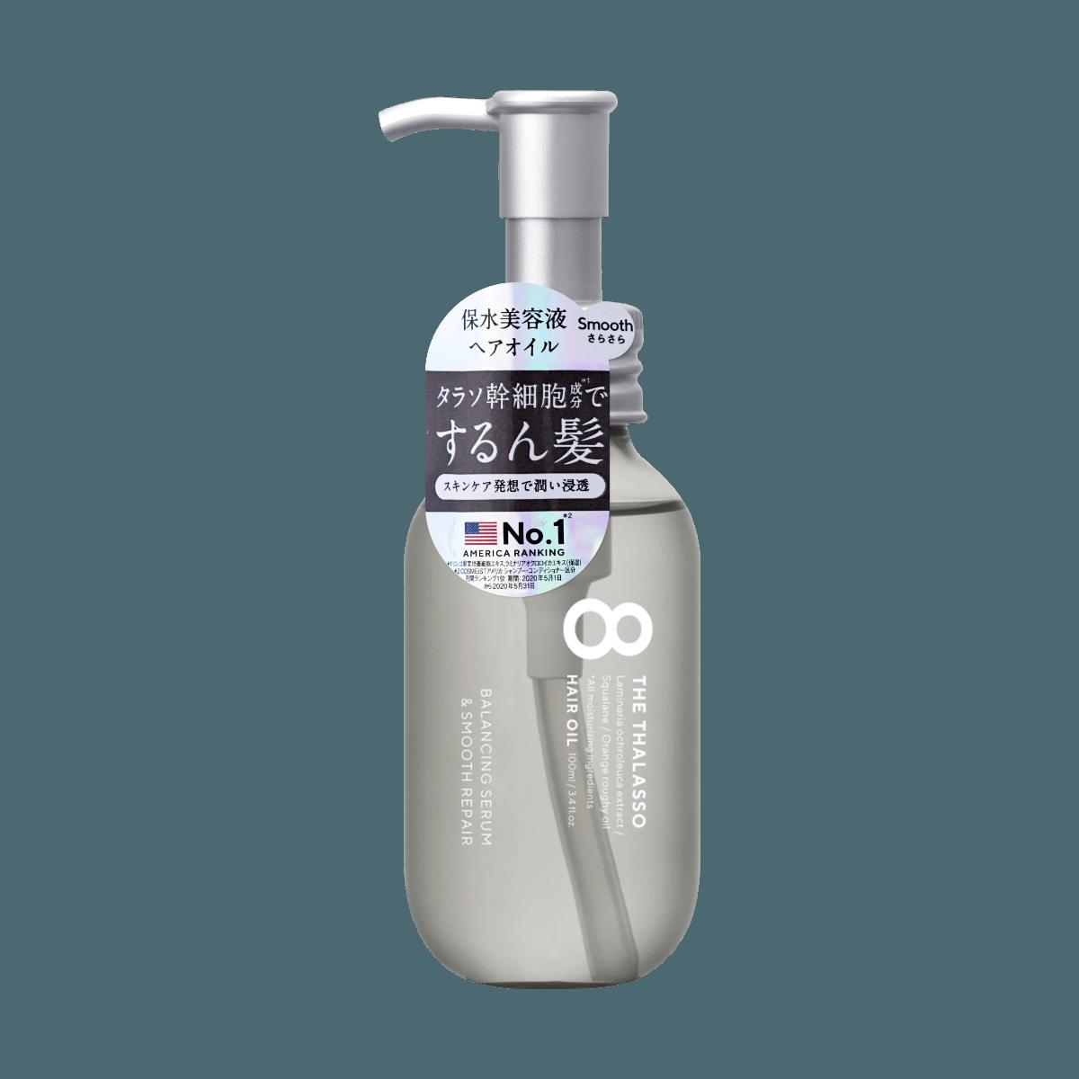 Yamibuy.com:Customer reviews:8 THE THALASSO Hair Oil Smooth 100ml