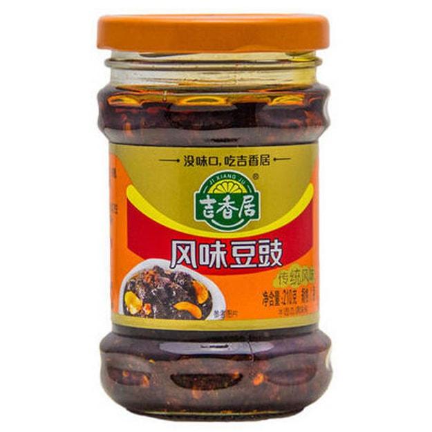 商品详情 - 吉香居 风味豆豉 210g 四川特产 - image  0