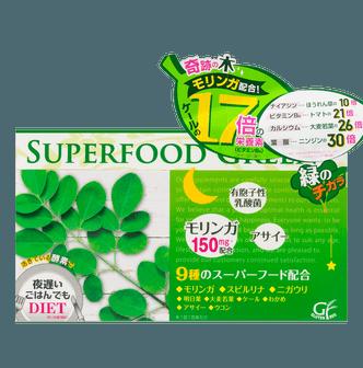 日本新谷酵素 绿色大麦若叶版酵素 30袋入 45g