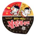 SAMYANG Hot Chicken flavor Ramen big bowl 105g
