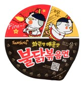 SAMYANG Hot Chicken flavor Cup Ramen 105g