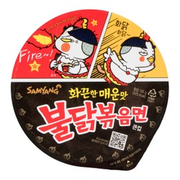SAMYANG Hot Chicken flavor Ramen big bowl 105g