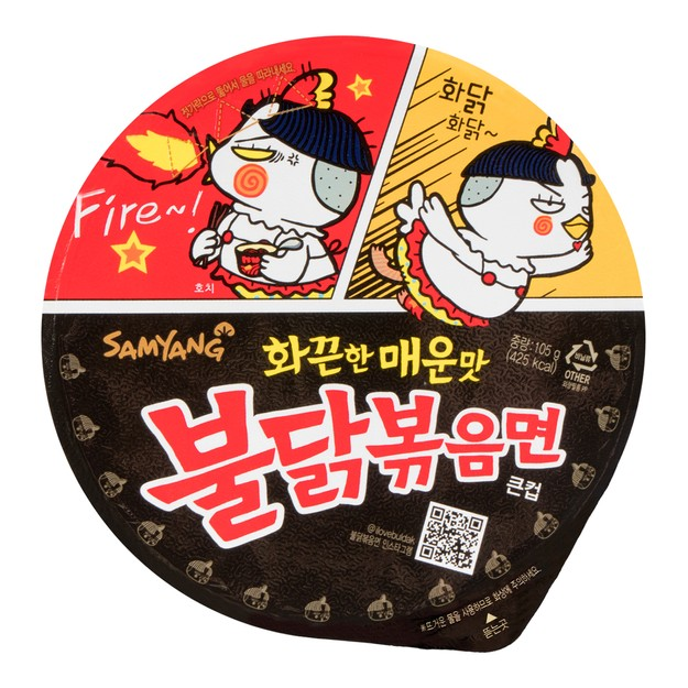 Product Detail - SAMYANG Hot Chicken flavor Ramen big bowl 105g - image 0
