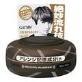 【日本直邮】日本GATSBY杰士派 塑形定型发蜡动感弹性