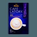日本AGF 浓香皇家咖啡奶茶 6包入