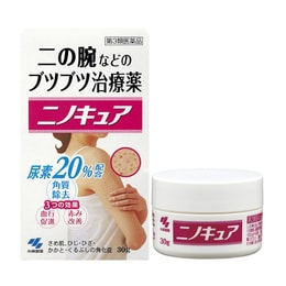 KOBAYASHI Skin Care Cream for Keratosis Pilaris 30g
