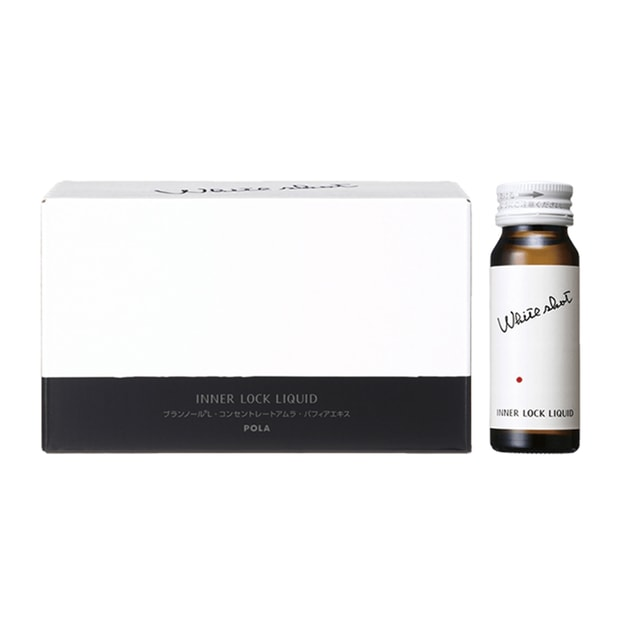 Product Detail - POLA Body Spot Whitening Liquid 10 Bottles - image 0