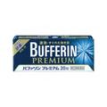 【日本直邮】LION狮王Bufferin Premium 头疼生理痛解热止痛药 20片