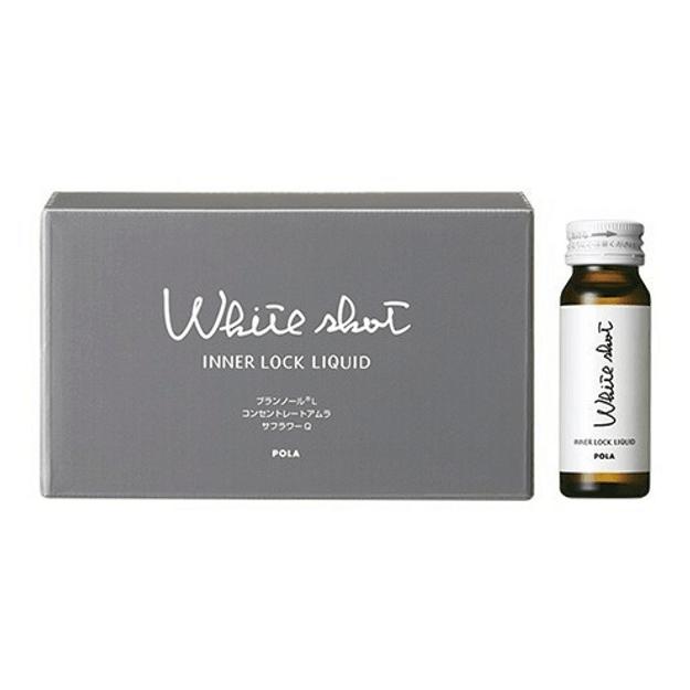 Product Detail - POLA Body Spot Whitening Liquid 10 Bottles - image 0