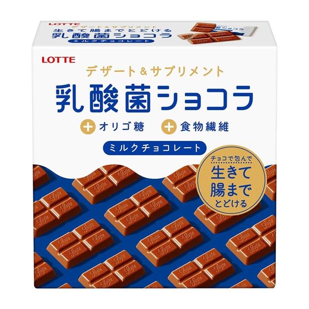 商品详情 - 【日本直邮】LOTTE乐天 乳酸菌牛奶方块巧克力 48g - image  0