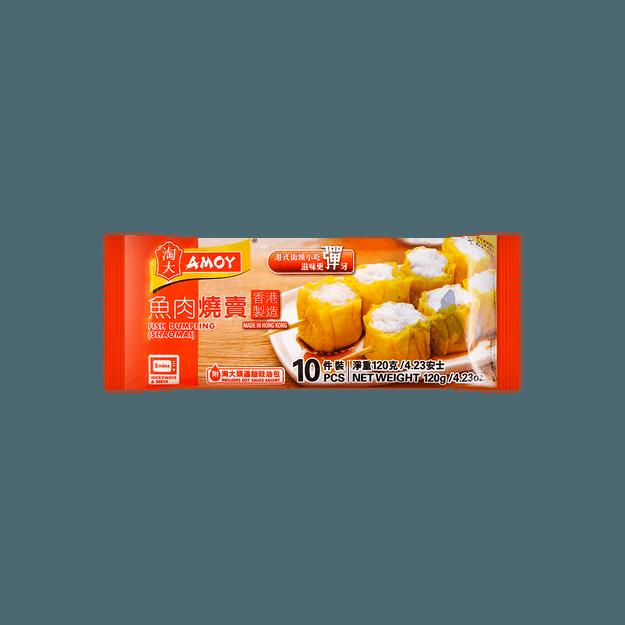 商品详情 - 【冷冻】淘大 鱼肉烧卖 10个*12g - image  0