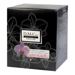 DMC Deep Cleansing Mask 500g