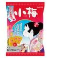 【日本直邮】LOTTE乐天 小梅 梅汁糖 68g