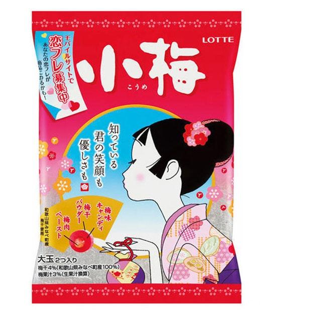 商品详情 - 【日本直邮】LOTTE乐天 小梅 梅汁糖 68g - image  0