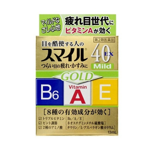 Product Detail - LION  Smile 40EX Gold Eye Drops 13ml Mild# - image 0