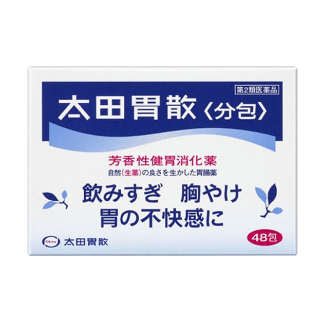 Product Detail - OTA Stomach Scattered Intestinal Medicine Kit 48packs - image 0