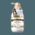 日本MOIST DIANE BOTANICAL 植萃系列 乳木果身体乳 甜蜜花香味 500ml