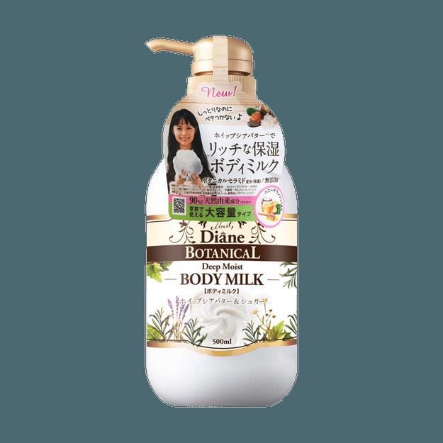 商品详情 - 日本MOIST DIANE BOTANICAL 植萃系列 乳木果身体乳 甜蜜花香味 500ml - image  0