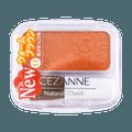 【小红书爆款】日本CEZANNE 自然腮红 N17暖棕色 COSME大赏第一位