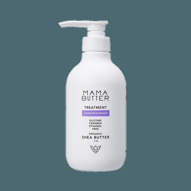 商品详情 - MAMA BUTTER||天然保湿柔顺光泽滋养护发素||薰衣草&橙子香味 500ml - image  0