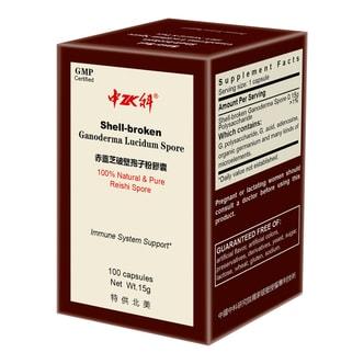 Zhongke Ganoderma Lucidum Spore Powder Immunity Improvement 100caps /Bottle