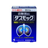 [日本直邮]KOBAYASHI小林制药 清肺汤颗粒 12包