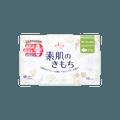日本ELIS怡丽 素肌棉柔护翼卫生巾 量多日用型 27cm 16枚入