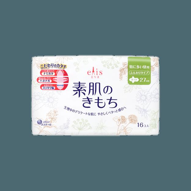 商品详情 - 日本ELIS怡丽 素肌棉柔护翼卫生巾 量多日用型 27cm 16枚入 - image  0