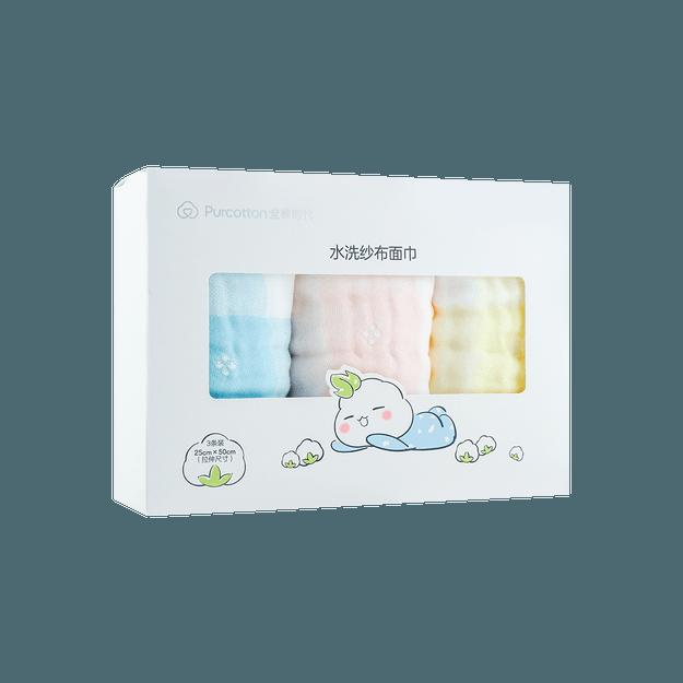 商品详情 - 全棉时代 婴儿 儿童 六层一体织造水洗纱布面巾 3条装 最大拉伸尺寸 25cmx50cm 甜蜜格子 - image  0