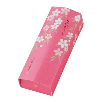 OKAYAMA KITCHOAN Sakura Stream Cakes 1pc