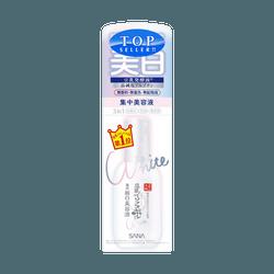 日本SANA莎娜 药用美白三合一预防痘痘 乳液 100ml