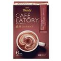 【日本直邮】 AGF Blendy Cafe Latory 速溶浓厚牛奶可可 10.5g×6袋