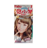 DARIYA PALTY Bubble Hair Color - Marshmallow Ash