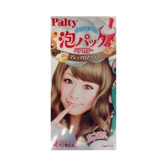 DARIYA PALTY Bubble Hair Color - Marshmallow Ash