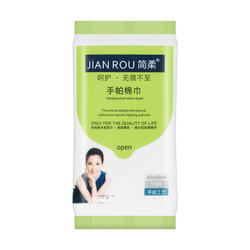 JIANROU One Time Use Disposable Face and Hand Cotton Towel Handkerchief 10pcs*1 Bag 20x20cm
