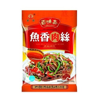 BAIWEIZHAI Fish Flavored Shredded Meat Concentrated Seasoning 200g