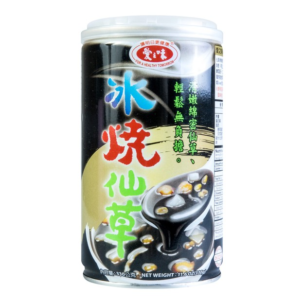 Product Detail - AGV Herbal Jelly 330g - image 0