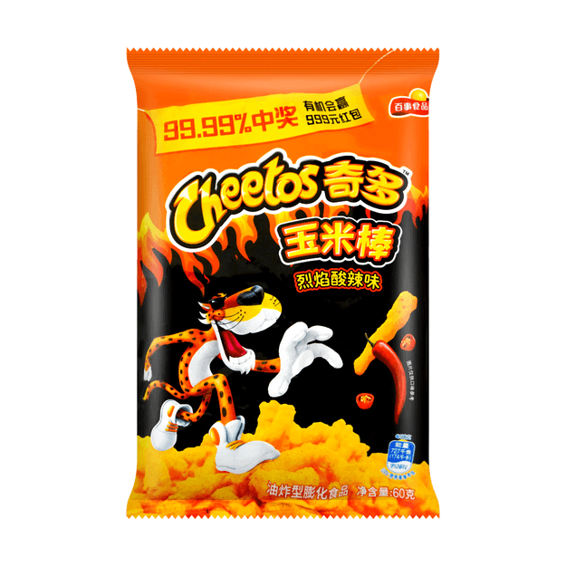 Product Detail - CHEETOS  Corn Sticks Hot&Sour 60g - image 0