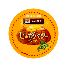POKKA SAPPORO Golden Brown Bread Butter Potato Potage 31.0g