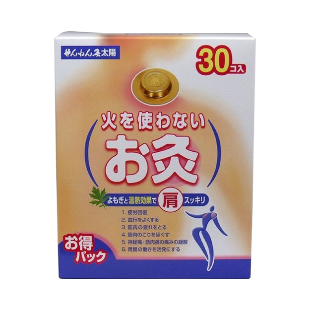 Product Detail - SENNENQ No Fire Moxibustion 30p - image 0