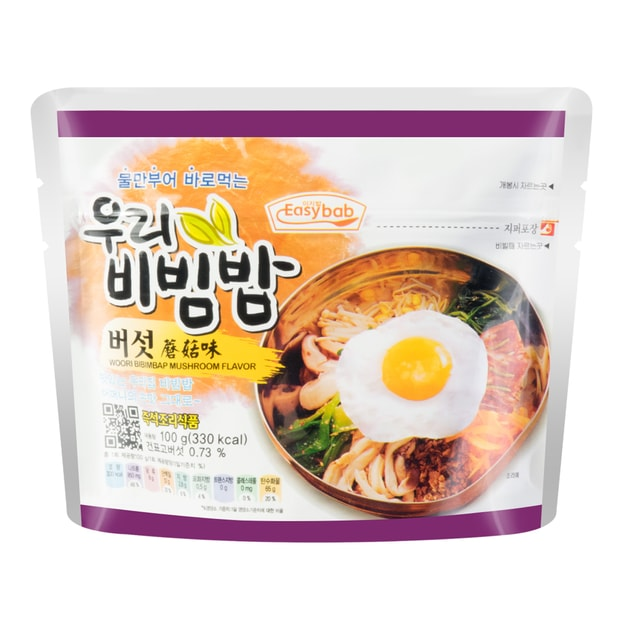 EASYBAB Rice With Vegetbale W Mushroom 100g