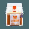 【早餐优选】零食研究所 手工云蛋糕 鸡蛋含量>40% 100g