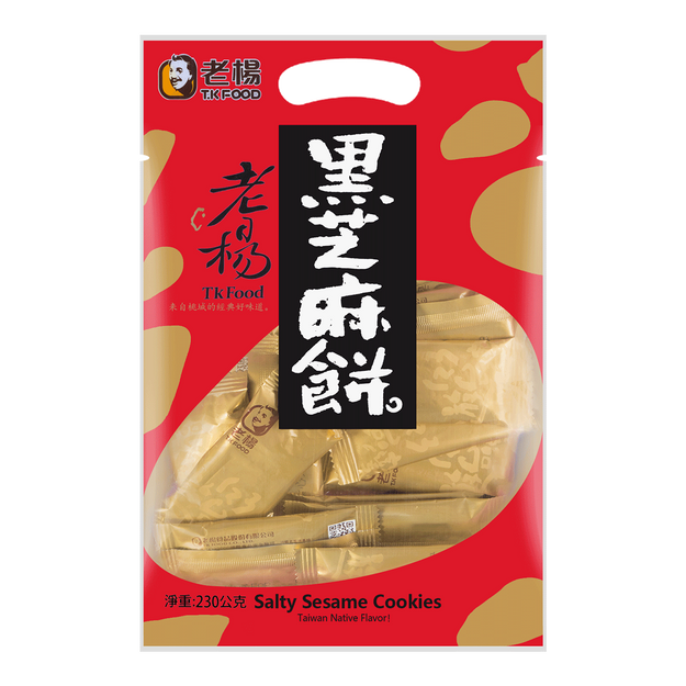 Product Detail - TK FOOD Black Sesame Cookies 230g - image 0
