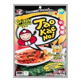 TAO KAE NOI Sriracha Thai Curry Crab Flavor 32g