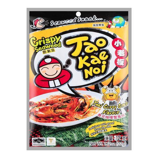 商品详情 - 泰国小老板 厚片脆海苔 泰式咖喱蟹风味 32g - image  0
