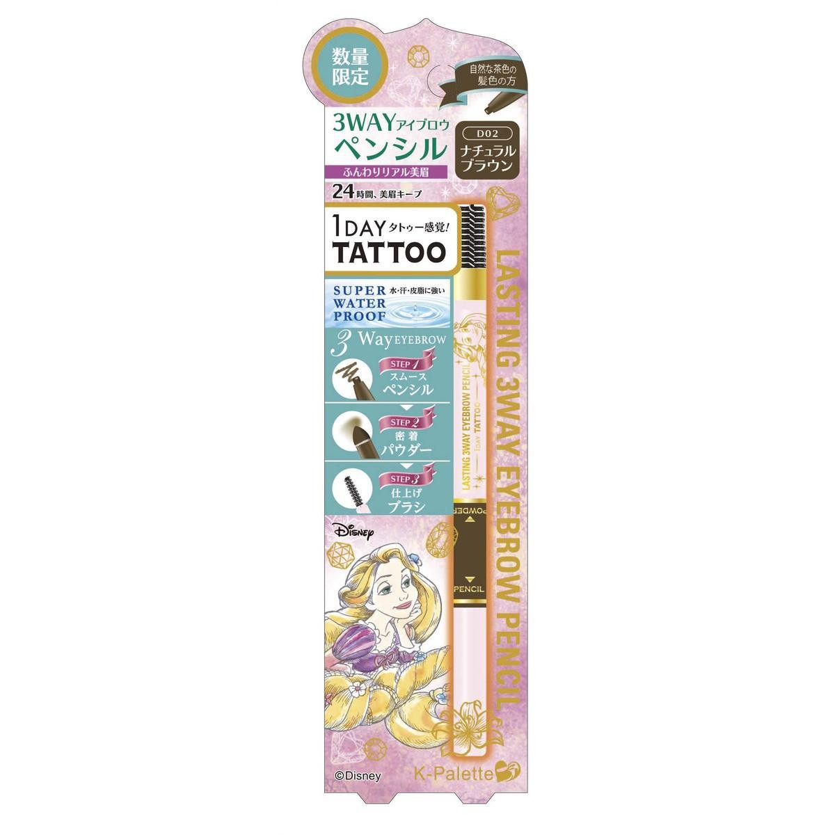 Yamibuy.com:Customer reviews:K-PALETTE 1DAY TATTOO Lasting 3 in 1 Eyebrow Pencil + EyebrowCream + Eyebrow Brush Multi-Color Optional  01 bright brown
