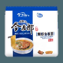 今麦郎 新食尚珍品 鲜虾鱼板面 特惠装 5包入 520g