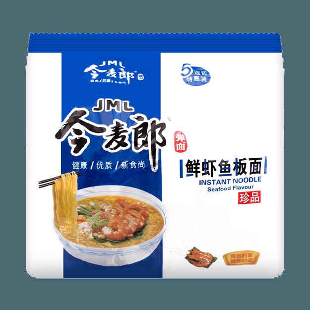 商品详情 - 今麦郎 新食尚珍品 鲜虾鱼板面 特惠装 5包入 520g - image  0
